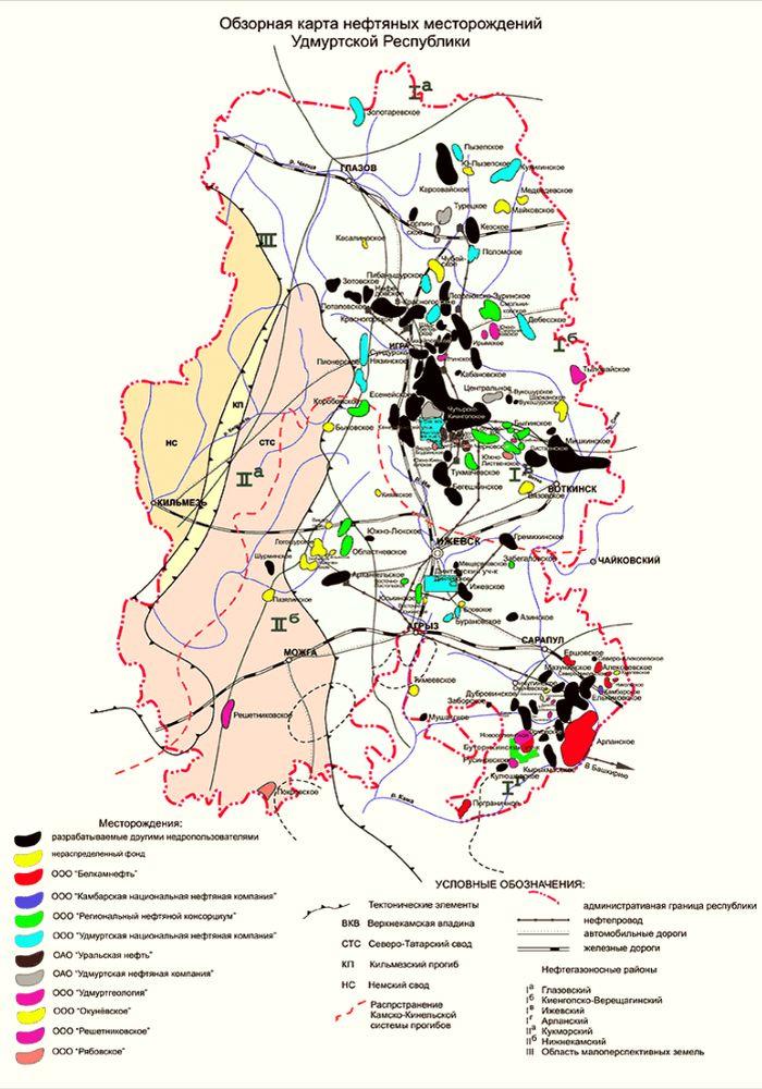 туника описанием геолого-геофизическая изученность чиканского гкм можно курить подъезде